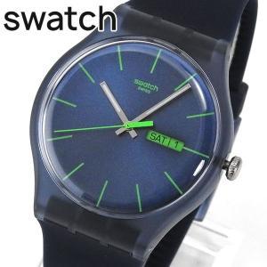 SWATCH スウォッチ SUON700 BLUE REBEL ブルー・レーベル ユニセックス メンズ レディース 腕時計 ネイビー 紺 グリーン|tokeiten