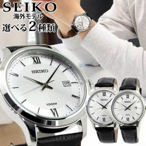 SEIKO セイコー 逆輸入 海外モデル SUR297P1 SUR645P1 アナログ メンズ レディース 腕時計 海外モデル 黒 ブラック 銀 シルバー|tokeiten