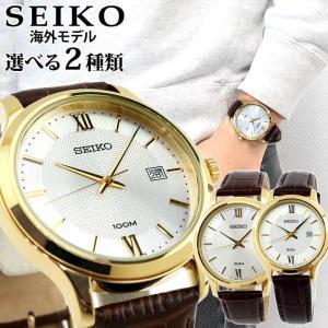 SEIKO セイコー 逆輸入 海外モデル SUR298P1 SUR644P1 アナログ メンズ レディース 腕時計 海外モデル ブラウン ゴールド シルバー レザー|tokeiten