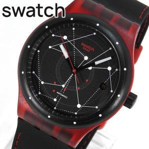 SWATCH スウォッチ SUTR400 SISTEM RED システム・レッド レディース メンズ ユニセックス 腕時計 自動巻き ブラック レッド 黒 赤|tokeiten
