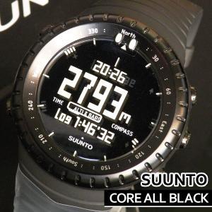 スント SUUNTO 腕時計 コア SUUNTO Core オールブラック SS014279010|tokeiten