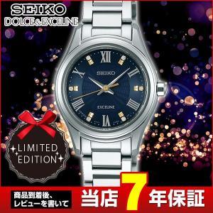 DOLCE&EXCELINE ドルチェ&エクセリーヌ SEIKO セイコー ソーラー SWCQ095 限定モデル レディース 腕時計 国内正規品 ネイビー ゴールド メタル|tokeiten