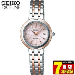 ポイント最大26倍 7年保証 セイコー ドルチェ & エクセリーヌ SEIKO DOLCE&EXCELINE レディース 腕時計 ダイヤ SWCW018 国内正規品 ソーラー電波|tokeiten