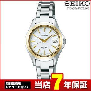 25日から最大31倍 セイコー ドルチェ & エクセリーヌ SEIKO DOLCE&EXCELINE レディース 腕時計 ソーラー電波時計 SWCW098 国内正規品|tokeiten