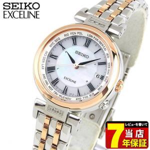 ポイント最大26倍 セイコー ドルチェ & エクセリーヌ SEIKO DOLCE&EXCELINE レディース 腕時計 ダイヤ 電波ソーラー SWCW106 国内正規品 メタル バンド tokeiten