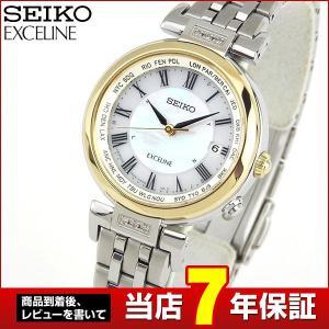 ポイント最大26倍 セイコー ドルチェ & エクセリーヌ SEIKO DOLCE&EXCELINE レディース 腕時計 ダイヤ 電波ソーラー SWCW108 国内正規品 メタル バンド|tokeiten