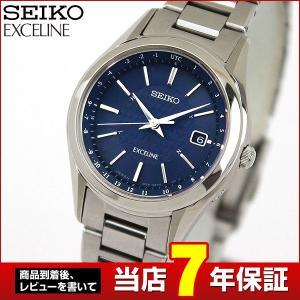 ポイント最大26倍 SEIKO セイコー DOLCE & EXCELINE レディース 腕時計 電波ソーラー SWCW117 国内正規品 ホワイト シルバー チタン メタル ペア|tokeiten