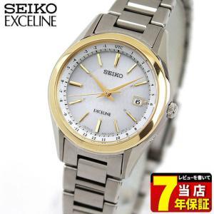 ポイント最大26倍 SEIKO セイコー DOLCE & EXCELINE レディース 腕時計 電波ソーラー SWCW118 国内正規品 シルバー ゴールド チタン メタル ペア|tokeiten