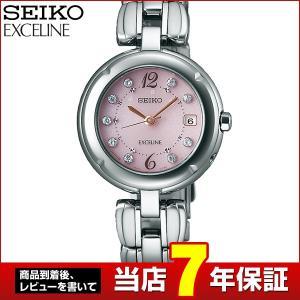 ポイント最大26倍 SEIKO セイコー ドルチェ&エクセリーヌ レディース 腕時計 電波ソーラー SWCW123 ダイヤ 国内正規品 ピンク シルバー|tokeiten