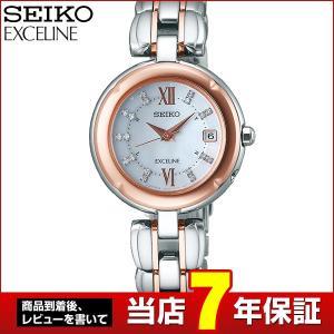 EXCELINE エクセリーヌ SEIKO セイコー ソーラー電波時計 SWCW128 レディース 腕時計 限定モデル 国内正規品 ピンクゴールド  シルバー チタン tokeiten