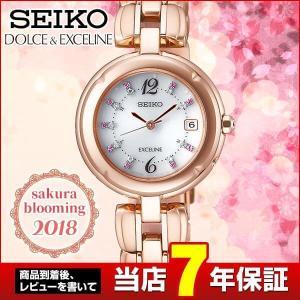 DOLCE & EXCELINE エクセリーヌ SEIKO セイコー 電波ソーラー SWCW130 限定モデル レディース 腕時計 国内正規品 ピンクゴールド チタン メタル|tokeiten