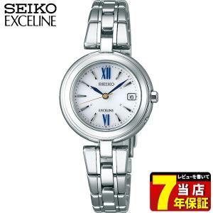 EXCELINE エクセリーヌ SEIKO セイコー 電波ソーラー SWCW131 レディース 腕時計 レビュー7年保証 国内正規品 ホワイト ブルー チタン メタル|tokeiten