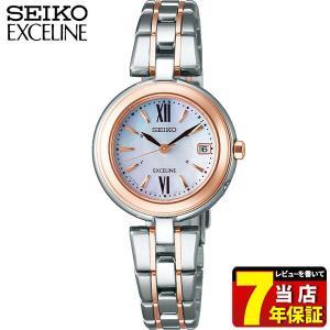 EXCELINE エクセリーヌ SEIKO セイコー 電波ソーラー SWCW134 レディース 腕時計 レビュー7年保証 国内正規品 白蝶貝 ピンクゴールド チタン|tokeiten