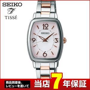 ポイント最大36倍 レビュー7年保証 セイコー ティセ 腕時計 SEIKO TISSE レディース 腕時計 ソーラー トノー 金 ピンクゴールド SWFA161|tokeiten