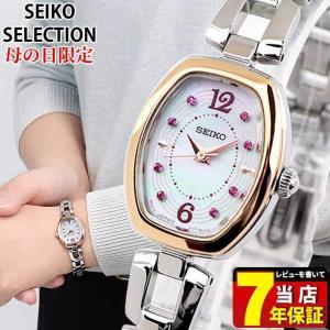 SEIKO セイコー セレクション ソーラー SWFA184 2019 母の日限定モデル レディース 腕時計 国内正規品 銀 シルバー 白蝶貝 メタル tokeiten