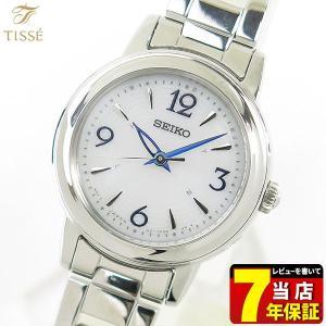 ポイント最大36倍 7年保証 セイコー ティセ 腕時計 SEIKO TISSE 電波ソーラー ソーラー 電波 時計 レディース SWFH015 国内正規品 時計 シルバー|tokeiten