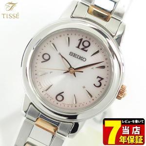 ポイント最大36倍 7年保証 セイコー ティセ 腕時計 SEIKO TISSE レディース 電波ソーラー ソーラー 電波 SWFH019 国内正規品 時計 結納 コンビ|tokeiten