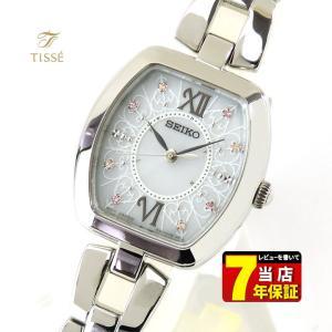 ポイント最大36倍 レビュー7年保証 セイコー ティセ 腕時計 SEIKO TISSE レディース 電波ソーラー ソーラー 電波 SWFH035 国内正規品 新品 メタル バンド|tokeiten