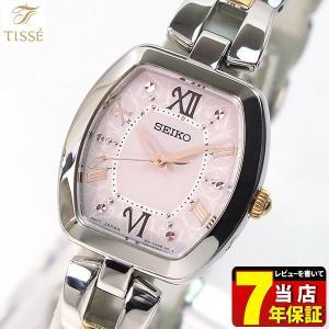 ポイント最大36倍 レビュー7年保証 セイコー ティセ 腕時計 SEIKO TISSE レディース 電波ソーラー 電波 ソーラー メタル 白 ホワイト SWFH037 国内正規品|tokeiten
