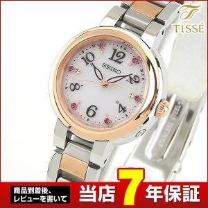 ポイント最大36倍 セイコー ティセ 腕時計 SEIKO TISSE 電波ソーラー 電波 ソーラー SWFH050 国内正規品 レディース ピンク ゴールド|tokeiten