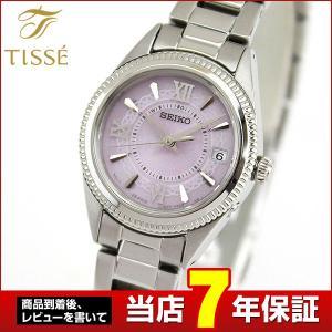 ポイント最大36倍 セイコー ティセ 腕時計 SEIKO TISSE 電波ソーラー 電波 ソーラー レディース SWFH063 国内正規品 アナログ ピンク 銀 シルバー メタル バンド|tokeiten