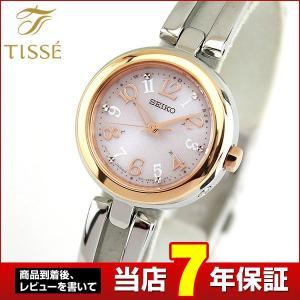 ポイント最大36倍 レビュー7年保証 セイコー ティセ 腕時計 SEIKO TISSE レディース 電波ソーラー 電波 ソーラー SWFH070 国内正規品 ホワイト ピンクゴールド|tokeiten