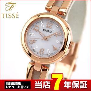 ポイント最大36倍 7年保証 セイコー ティセ 腕時計 SEIKO TISSE レディース 電波ソーラー ソーラー 電波 SWFH072 国内正規品 ホワイト ピンクゴールド|tokeiten