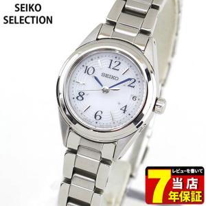 ポイント最大36倍 7年保証セイコー セレクション 腕時計 SEIKO SELECTION ソーラー電波 電波 ソーラー レディース SWFH073 国内正規品 メタル バンド|tokeiten