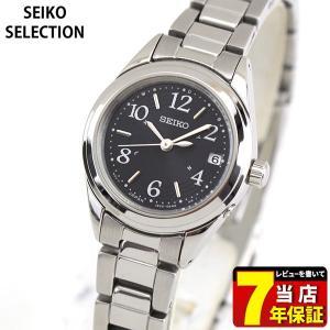 ポイント最大36倍 7年保証セイコー セレクション 腕時計 SEIKO SELECTION レディース ソーラー電波 電波 ソーラー SWFH075 国内正規品 メタル バンド|tokeiten