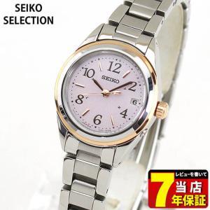ポイント最大36倍 レビュー7年保証 セイコー セレクション 腕時計 SEIKO SELECTION レディース ソーラー電波 電波 ソーラー SWFH076 国内正規品 ピンク|tokeiten
