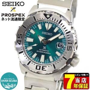 予約受付中!7月末入荷予定 PROSPEX プロスペックス SEIKO セイコー メカニカル 自動巻き SZSC005 限定モデル メンズ 腕時計 国内正規品 緑 グリーン|tokeiten
