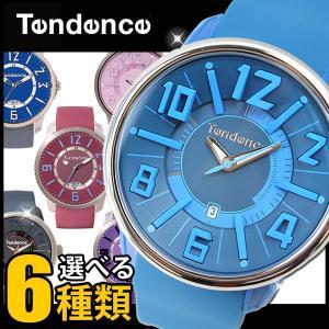 Tendence テンデンス ガリバー G-47 G47 スリムポップ Slim POP ビックフェイス ユニセックス メンズ レディース 腕時計 海外モデル|tokeiten