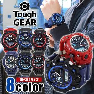 訳あり Tough GEAR タフギアー アナログ デジタル メンズ 腕時計 黒 ブラック 赤 レッド 青 ブルー ウレタン ランニングウォッチ スポーツ|tokeiten