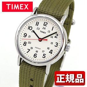 TIMEX タイメックス T2N651 国内正規品 Weekender アナログ メンズ レディース 腕時計 男女兼用 ユニセックス 白 ホワイト 緑 グリーン ナイロン バンド|tokeiten