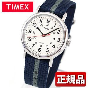 TIMEX タイメックス T2N654 国内正規品 Weekender ウィークエンダー セントラルパーク アナログ メンズ 腕時計 白 ホワイト グレー 青 ネイビー ナイロン|tokeiten