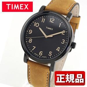 メーカー1年保証 TIMEX タイメックス TIMEX-T2N677 国内正規品 モダンイージーリーダー メンズ 腕時計 ブラック 茶 ブラウン 革バンド レザー|tokeiten
