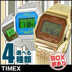 TIMEX タイメックス 選べる4種類 海外モデル デジタル メンズ 腕時計 ウォッチ 茶 ブラウン 銀 シルバー メタル バンド|tokeiten
