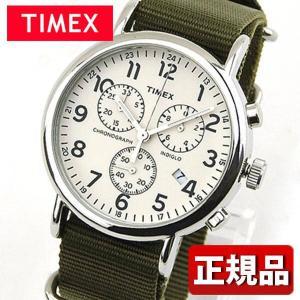 TIMEX タイメックス クロノグラフ TW2P71400 Weekender Chrono アナログ メンズ レディース 腕時計 ユニセックス 白 ホワイト 緑 カーキ ナイロン バンド|tokeiten