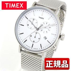 メーカー1年保証 TIMEX タイメックス クロノグラフ TIMEX-TW2R27100 国内正規品 アナログ メンズ 腕時計 ウォッチ 白 ホワイト 銀 シルバー メタル バンド|tokeiten