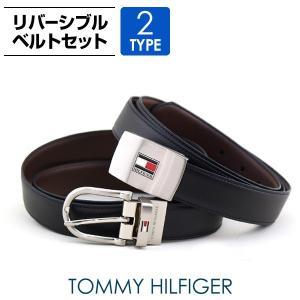 TOMMY HILFIGER トミーヒルフィガー 11TL08X007 11TL08X012 メンズ ベルト ブランド レザー 本革 リバーシブル ビジネス プレゼント 男性|tokeiten