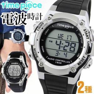 Time Piece タイムピース クオーツ 電波 多機能 TPW-DENPA 国内正規品 デジタル メンズ レディース 腕時計|tokeiten