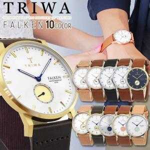 TRIWA トリワ FALKEN ファルケン 海外モデル メンズ レディース 腕時計 ゴールド シルバー ピンクゴールド ブラック ホワイト 革バンド レザー 38mm|tokeiten