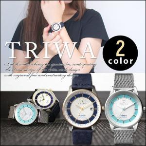 TRIWA トリワ アナログ レディース メンズ 腕時計 並行輸入品 青 ブルー 青 ネイビー 金 ゴールド 革ベルト レザー メタル|tokeiten