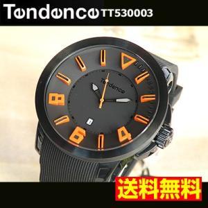 テンデンス Tendence 腕時計 テンデンス TT530003|tokeiten