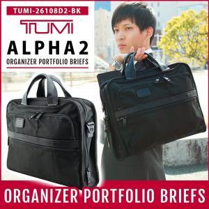 TUMI ブリーフケース 26108 D2 ALPHA2 カバン かばん 鞄 メンズ 男性用 黒 ブラック 海外モデル トゥミ 通勤 tokeiten