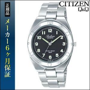 レビューを書いてネコポスで送料無料 CITIZEN シチズン Q&Q FALCON ファルコン V632-851 メンズ 腕時計 時計 新品 チープシチズン チプシチ|tokeiten|05