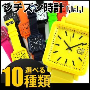 レビューを書いてゆうメールで送料無料 CITIZEN シチズン Q&Q 選べる10モデル レディース ユニセックス メンズ 腕時計 チープシチズン チプシチ|tokeiten