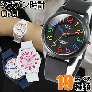 ネコポスで送料無料 シチズン Q&Q 腕時計 メンズ レディース VR64 CITIZEN 国内正規品 選べる19モデル ホワイト ブラック チプシチ|tokeiten