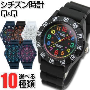 レビューを書いてネコポスで送料無料 シチズン Q&Q キューアンドキュー チープシチズン チプシチ 選べる10種類 メンズ レディース 腕時計 誕生日 ギフト|tokeiten