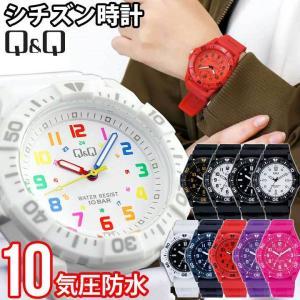 ネコポスで送料無料 シチズン Q&Q 腕時計 チープシチズン VS28-001 VS28-002 メンズ レディース ポイント消化 ファルコン 白 ホワイト 黒 ブラック|tokeiten